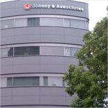 元キンプリ・岩橋、ジャニーズ退社も「ポテンシャルがすごい」と業界が興味津々