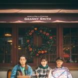 鈴木愛理、Blue Vintageとのコラボ曲『Apple Pie』が12日の誕生日にリリース「大切な人を想いながら聴いていただけたら」