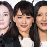 綾瀬はるか、北川景子、菜々緒「健康的美人だと思う芸能人」ランキング