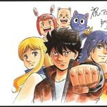『EDENS ZERO』今夜スタート 森川ジョージら漫画家7名から応援イラスト到着