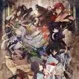 舞台『剣が君-残桜の舞-』キャラクタービジュアルが公開