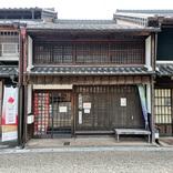 いながきの駄菓子屋探訪40三重県亀山市「小平屋」宿場町の歴史とおもてなし精神を感じる店