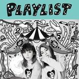 PUFFY、25周年記念CD+DVDボックス『PLAYLIST~PUFFY 25th Anniversary~』ダイジェスト・ムービー公開!