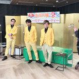 浪川大輔45歳のバースデーに石川界人がサプライズ登場!
