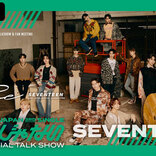 SEVENTEEN、ファンミをABEMA PPV ONLINE LIVEで配信決定