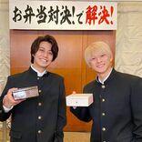 "King & Prince 平野紫耀VS高橋海人、""三種の神器""を駆使してキャラ弁作りで勝負"