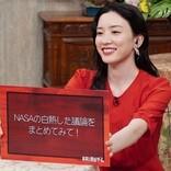 永野芽郁、お笑いバラエティMC 渋谷凪咲のネタが「耳から離れない」