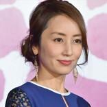 矢田亜希子、すらりとした黒ワンピース姿に「スタイル抜群」「美しい」の声