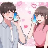 可愛すぎる♡【電話】で使える男性がキュンとするテクニックって?