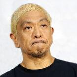 松本人志、池江璃花子選手の復活に「尊敬しかない」 視聴者からも感動の声