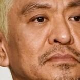 松本人志、池江璃花子の復活劇に感動「これはもう本当に尊敬しかない」