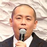タカトシ・トシ 同期の錦鯉・長谷川に「何十万」貸すも…ウソが発覚し動揺「おい!どういうこと?」