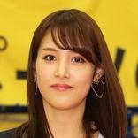 鷲見玲奈 桜花賞Vソダシをイメージしたロングワンピ姿披露 馬券も的中で「少しだけ負けを回収」