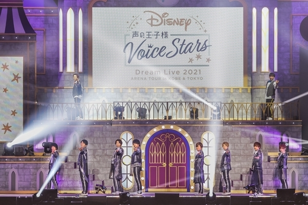 『Disney 声の王子様 Voice Stars Dream Live 2021』