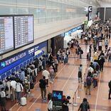 羽田空港で新型コロナ検査キットを配布 感染拡大の予兆の早期探知めざす