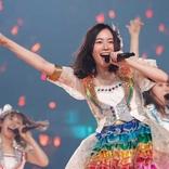 松井珠理奈「私の初恋はSKE48でした」、48グループ史上初!卒業コンサート1人で1日2回