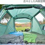 わずか1秒で設営完了! 三密を避けつつ、ポップアップ式テントで気軽にキャンプへ行こう