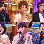 ジャニーズWEST濱田崇裕、A.B.C-Z河合郁人と修二と彰「青春アミーゴ」熱唱
