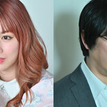『リコハイ!!』不倫彼女役に結城モエ、不倫夫役に東京03・豊本明長が決定