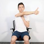テレワークで腰痛や肩こりが急増。スキマ時間に「動いて治す」方法