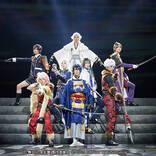 舞台『刀剣乱舞』大坂夏の陣が開幕! 公演写真&鈴木拡樹、和田雅成、染谷俊之ら出演者のコメントも♪