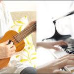 コロナ禍の2020年度で一番売れた楽器は? 山野楽器がTOP10発表