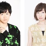 逢坂良太、洲崎 綾が出演『シドニアの騎士 あいつむぐほし』生放送特番を『超声優祭』で開催&配信