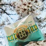 濃厚なバターの香りを堪能できる新スイーツブランド「BUTTER STATE's」が東京に2店舗オープン!【実食ルポ】