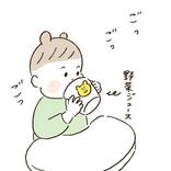 【#4】野菜ジュースを飲んでいた息子がオモロすぎた→「おっさんなの?」「いやおばさんか?」