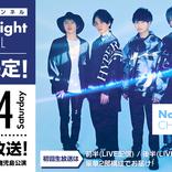 Novelbright、ニコニコチャンネルを開設 初回生放送では九州ワンマンライブに密着