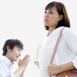 夫が内緒で借金を作っていた女性に聞いた! 発覚のきっかけや金額は?