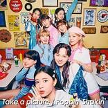 【ビルボード】NiziU『Take a picture/Poppin' Shakin'』初週347,432枚でSGセールス首位