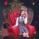 松井珠理奈が卒業公演   昼公演ではSKE48の人気曲のほか自身プロデュースのユニット「Black Pearl」の楽曲も初披露
