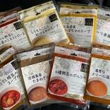 おうち時間の充実に! クイーンズ伊勢丹「オリジナル冷凍スープ8種」を食べ比べ