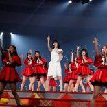 SKE48最後の1期生、松井珠理奈卒コン「大好き!幸せ!ありがとう!!」