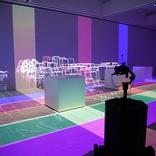 ライゾマ初の大規模個展「ライゾマティクス_マルティプレックス」を体験