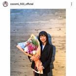 Cocomi 声優・花江夏樹とアフレコ現場で再会「照れまくりで頭が大変でした」