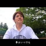内田雄馬、ニューシングルよりsaji提供のカップリング曲「スタートライン」リリックビデオを公開