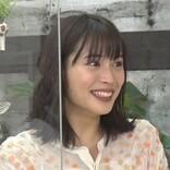 広瀬アリス、結婚の占いに大興奮「楽しみにしてて!」