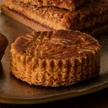 【シャトレーゼ】今週のおすすめ商品「スコーン&クッキー」7選|4月13日