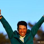 松山英樹、日本人男子初のマスターズ優勝 「もらい泣きした」「歴史的快挙」の声