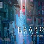 バンド・クレイユーキーズ、新曲『EKABO with DAZBEE』を4月20日に配信リリース