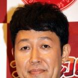 小籔千豊「お会いしたら倍好きになりました」清原和博氏囲んだ豪華4ショット披露