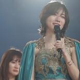 松井珠理奈(SKE48)卒業コンサート夜公演「明るい未来に向けて卒業したい」
