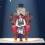 松井珠理奈(SKE48)卒業コンサート昼公演「みんながそばにいてくれるから私は大丈夫」