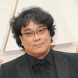 『パラサイト』ポン・ジュノ監督、アジア系ヘイト問題でフィルムメーカーに呼びかけ「問題に立ち向かうのを恐れるべきではない」