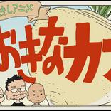 庵野秀明監督の事をもっと知りたい人に教えたい7つのこと!(雑学言宇蔵のエンタメ雑学)