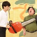 ニッポンの社長VSクロスバー直撃、コントで激突 令和・昭和芸人ネタ対決