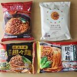 旨辛な味がやみつきに! 「冷凍汁なし担々麺」食べ比べ