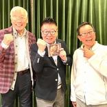 オール阪神・巨人 ラジオで生島ヒロシと共演「巨人さんは紅白を狙っているみたい」
